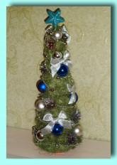 Новогодняя елка из сезаля голубая